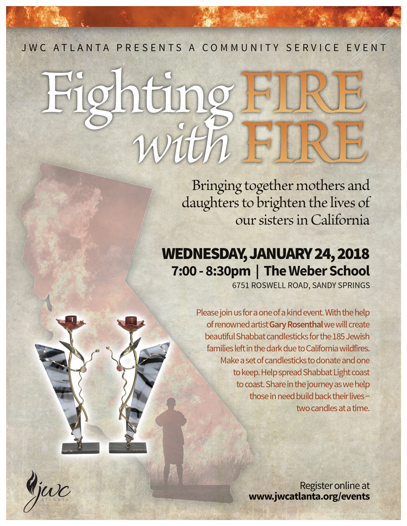 JWCA_Fire-Event-Flyer_Jan-2018_Email-Web.png