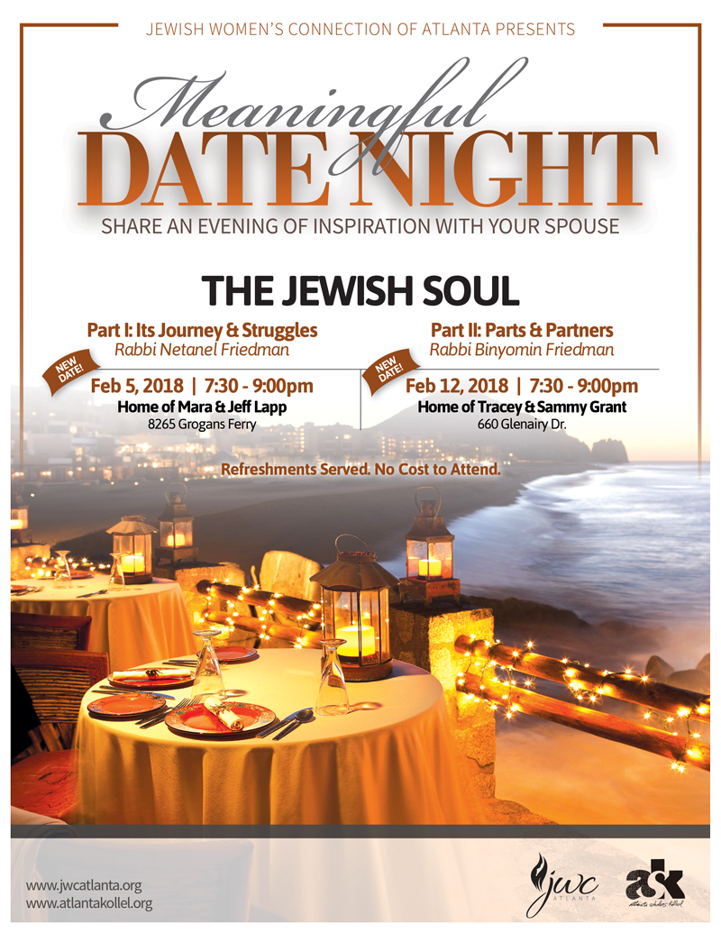 JWCA_Meaningful-Date-Night_2018_Email-Version-2.png