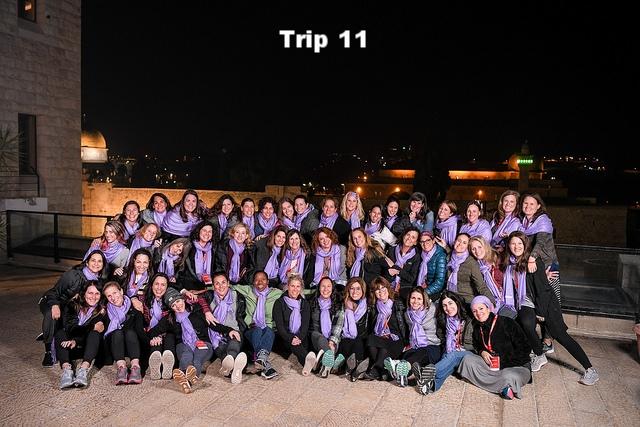 Trip 11.jpg