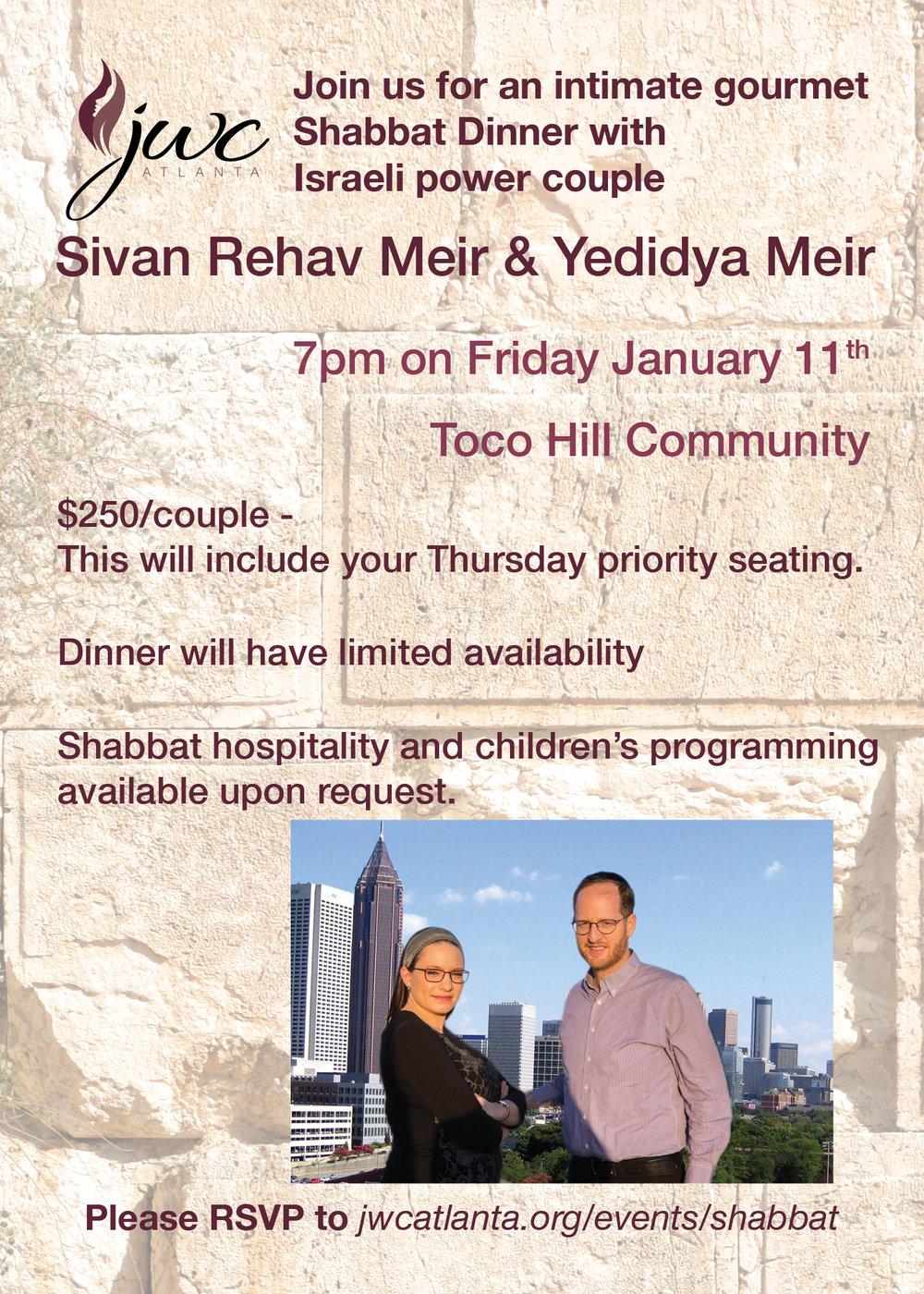 This Is US @jewsinthenews Shabbat Sponsor Dinner Invitation Version 3.jpg