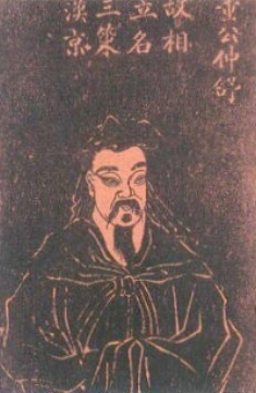 Confucian philosopher Dong Zhongshu Source: Public Domain