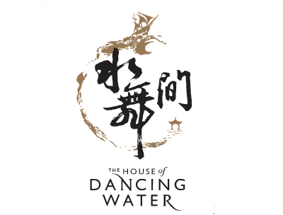 Dancing water.jpg