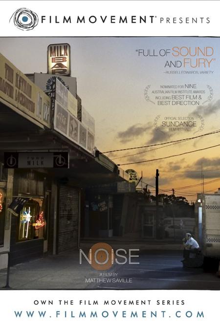 Noise    (Trombone instructor)