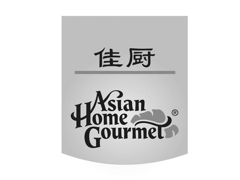 AsianHomeGourmet_Logo_1.jpg