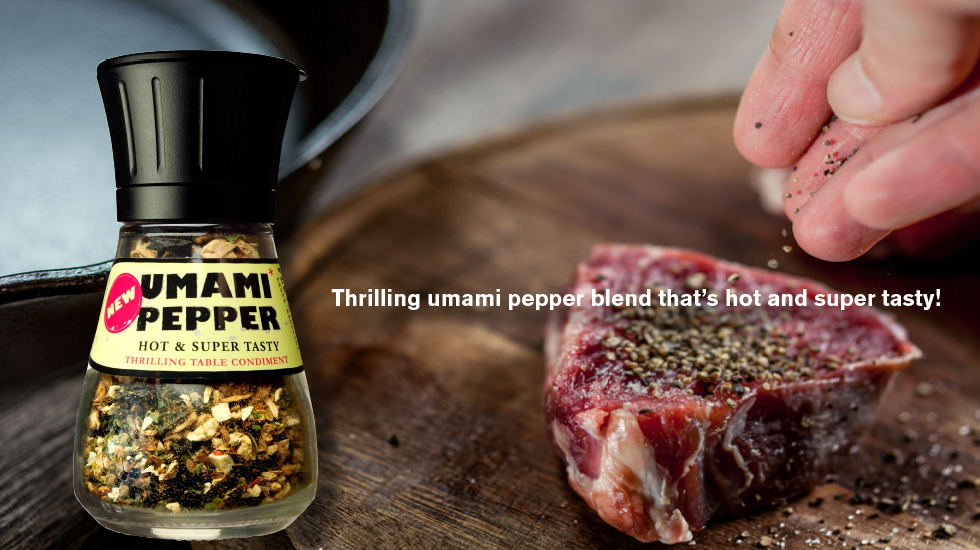 Taste #5 Umami Pepper Condiment