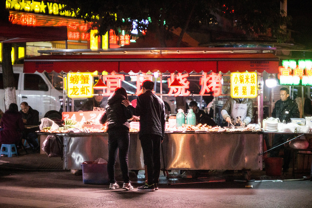 Kunming Street Food photo by  Marc Treble  via Flickr, CC 2.0 license