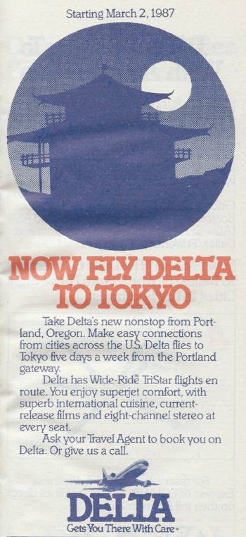 DL_timetable-ad-1987-Tokyo.png
