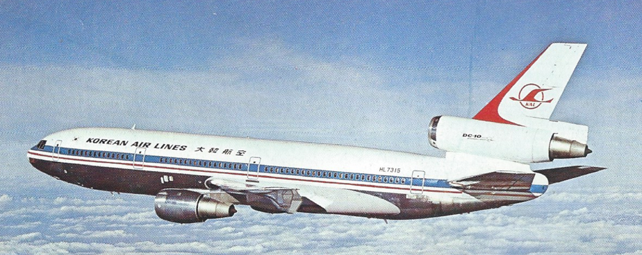 KoreanAirLines_DC10_1970s.PNG
