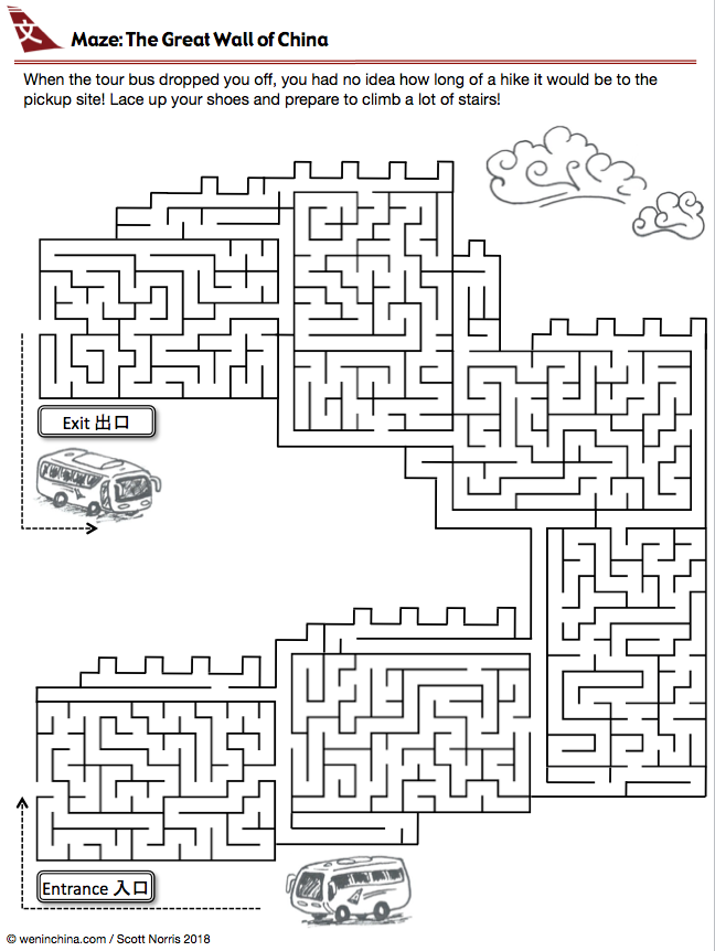weninchina-activity-sheets-maze-GreatWall1.png