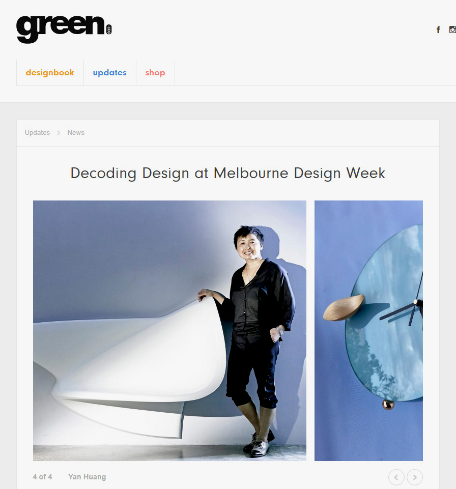 Decoding design exhibition was featured in Green Magazine, news events 7 March, 2018