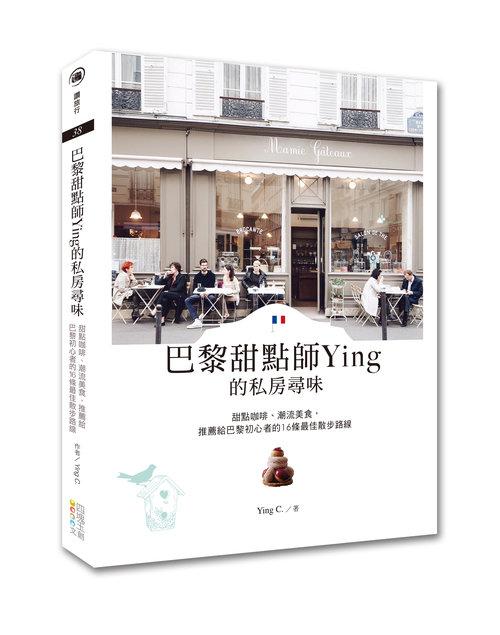 book+cover+3D.jpg