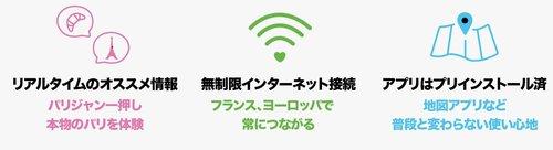 insidr-feature-jp.jpeg