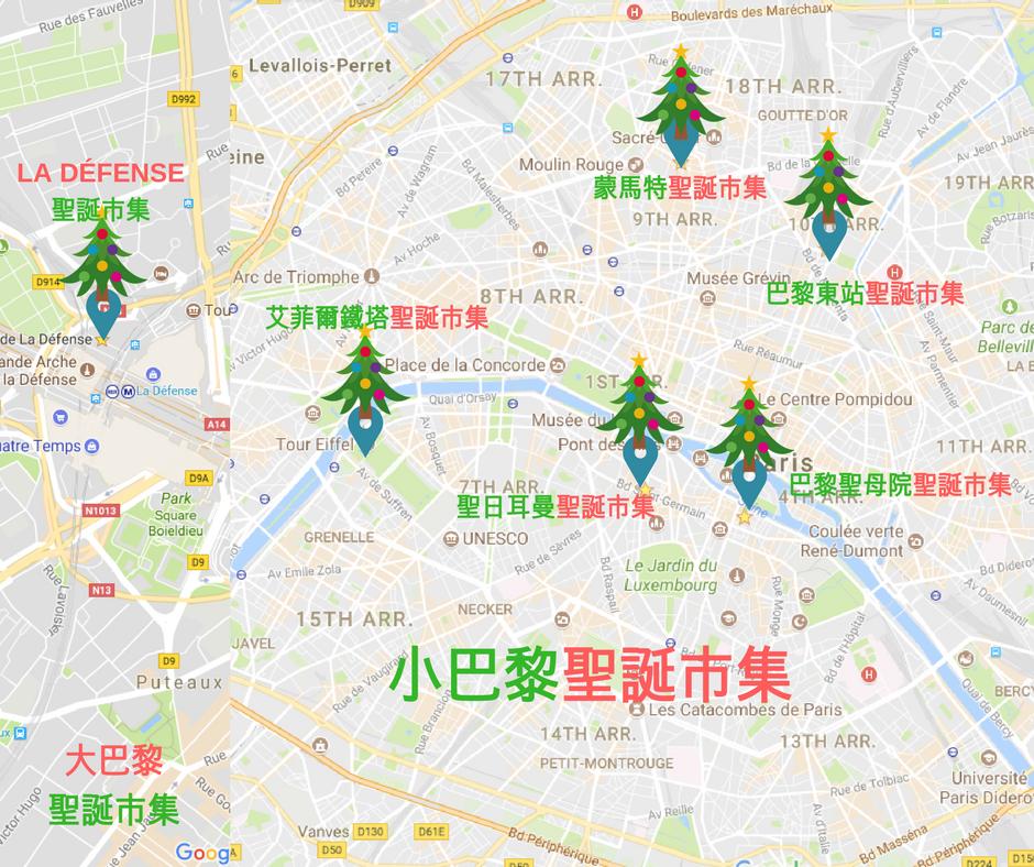 艾菲爾鐵塔聖誕市集 MARCHÉ DE NOËL DU QUAI BRANLY.png
