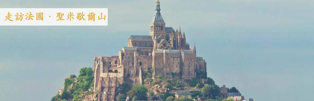 pariscityvision mont-saint-michel-tour