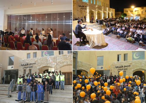 Activities taking place in the plaza and the adjacent retractable theater. لقطات للأنشطة والفعاليات في الساحة والمسرح