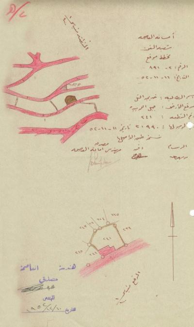 Site plan drawing for the Khalaf Tell house - 1952.   مخطط الموقع لمنزل خلف التل - ١٩٥٢