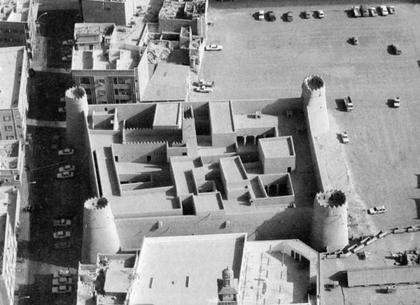 Figure 3: An aerial view of the early-twentieth-century al-Masmak Fortress in Old Riyadh.