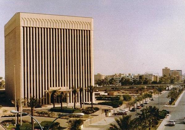 Figure 17: A view of the 1978 Saudi Arabian Monetary Agency Head Office, designed by Minoru Yamasaki.