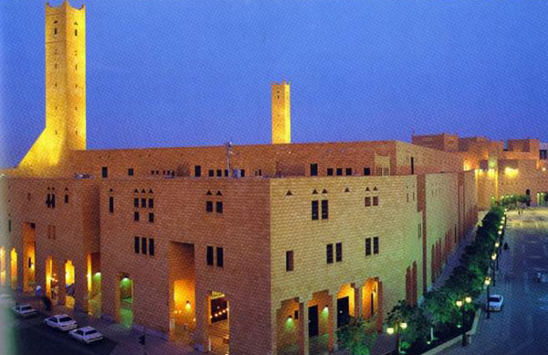 Figure 33: A view of the 1992 Great Mosque of Riyadh in the old city center of Riyadh, designed by Rasem Badran.