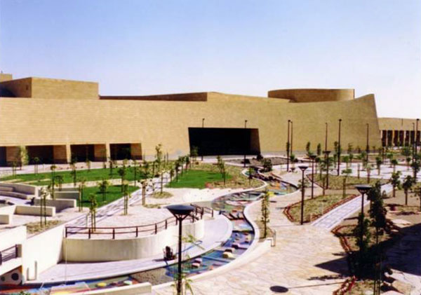 Figure 35: A view of the Saudi Arabian National Museum in the King 'Abd al-'Aziz Historical Center, designed by Moriyama & Teshima Architects.