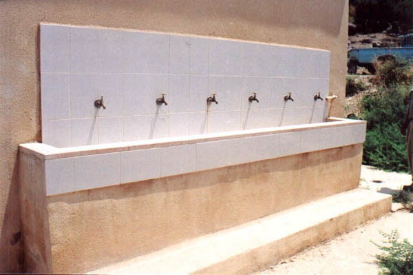 Figure 18: Existing drinking fountain at Adasiyyah Girls' School.