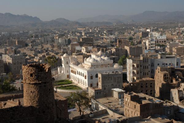 Al-Amiriyya Complex, Rada, Yemen.