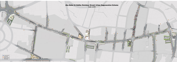 The Rehabilitation of Rainbow Street Project