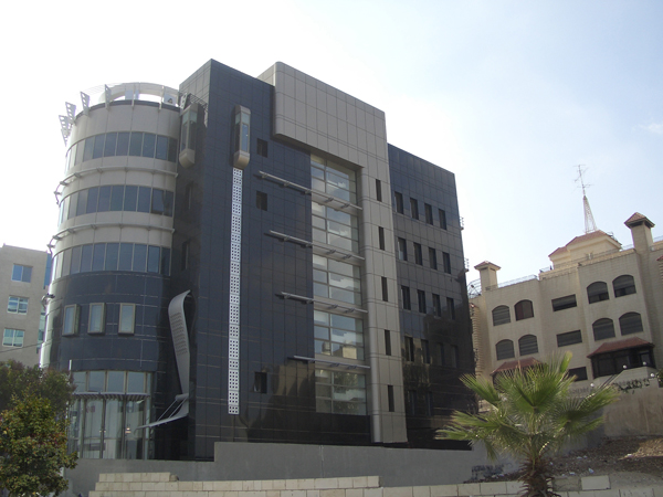 The AITC Building