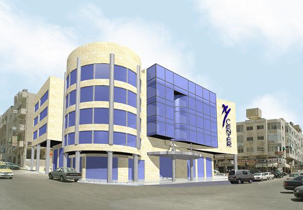 Al-Shakhsheer Center