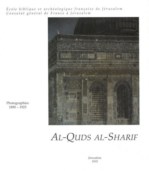 Al-Quds al-Sharif: Muslim Artefacts of the Old City - Exhibition