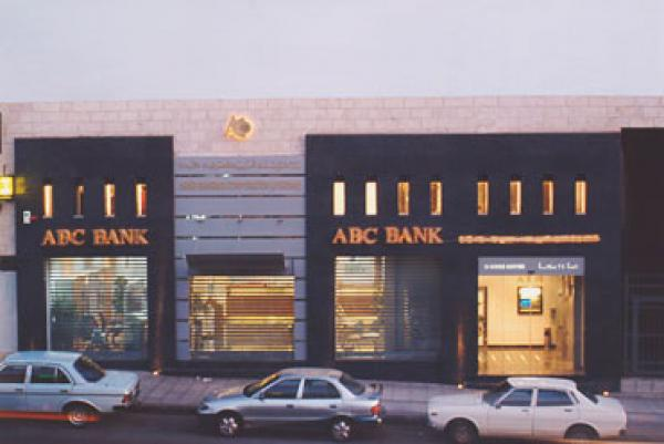 ABC Branch in Wihdat