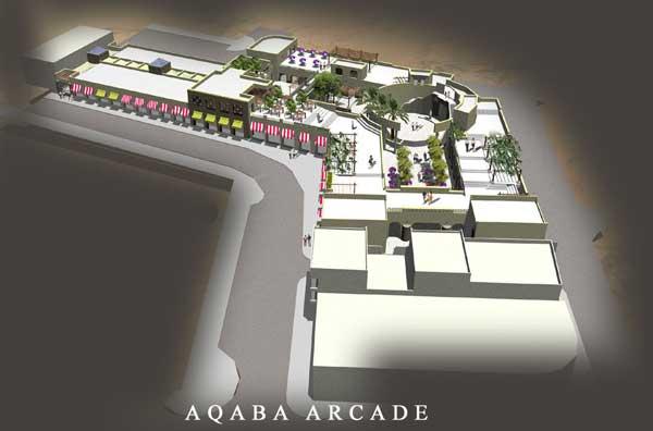 The Aqaba Arcade