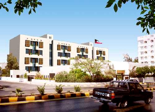 The Kuwaiti Embassy