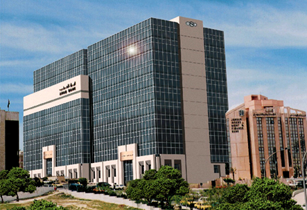 The Arab Bank Headquarters