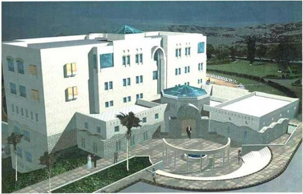 The Central Library at al-Balqa' University