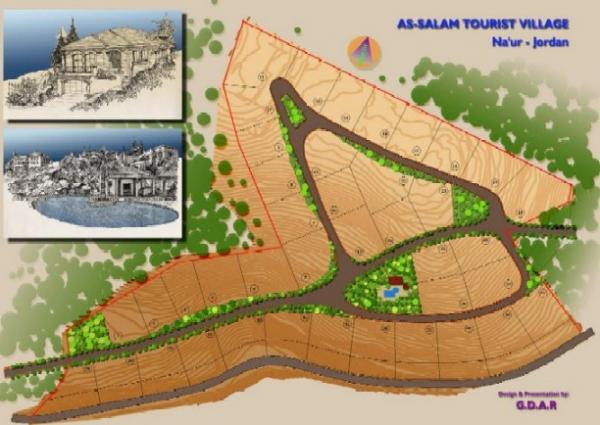 Al-Salam Tourist Village