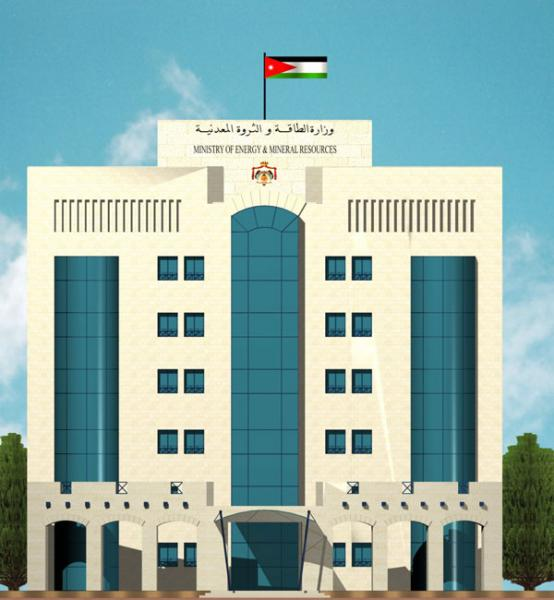 The additions and refurbishment project of the Jordanian Ministry of Energy and Mineral Resources Building