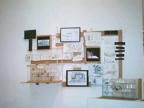 Architectural Laboratory: Facade Zero