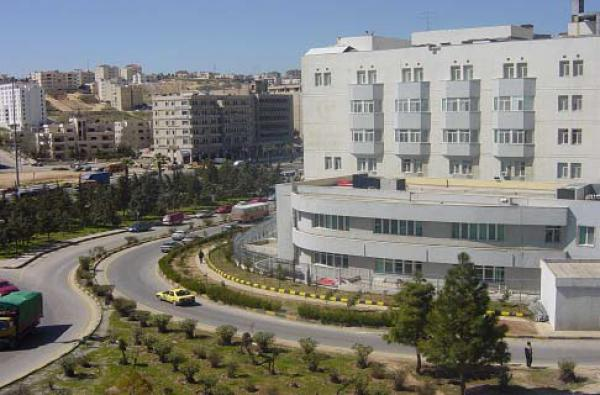 The King Hussein Cancer Center