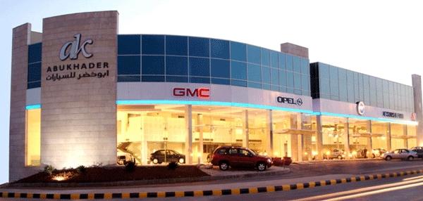 General Motors and OPEL Showrooms
