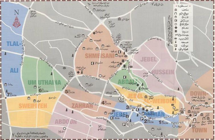West Amman Map 1995 -  خريطة غرب عمان ١٩٩٥