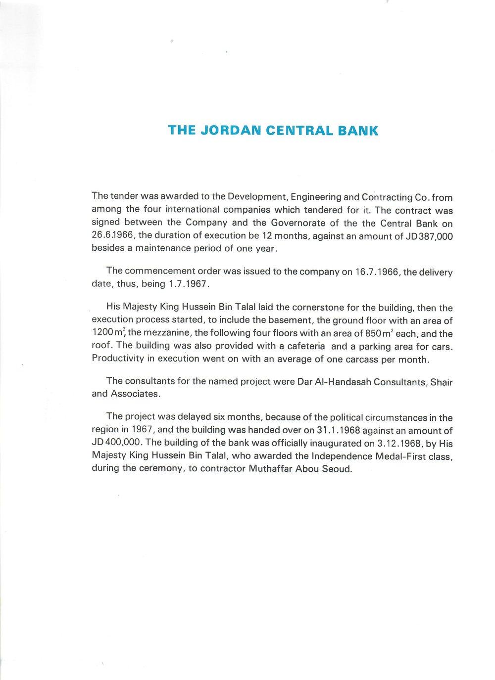 Jo central bank texteng.jpeg