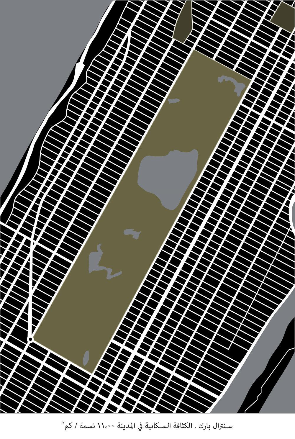 Central Park AR.jpg