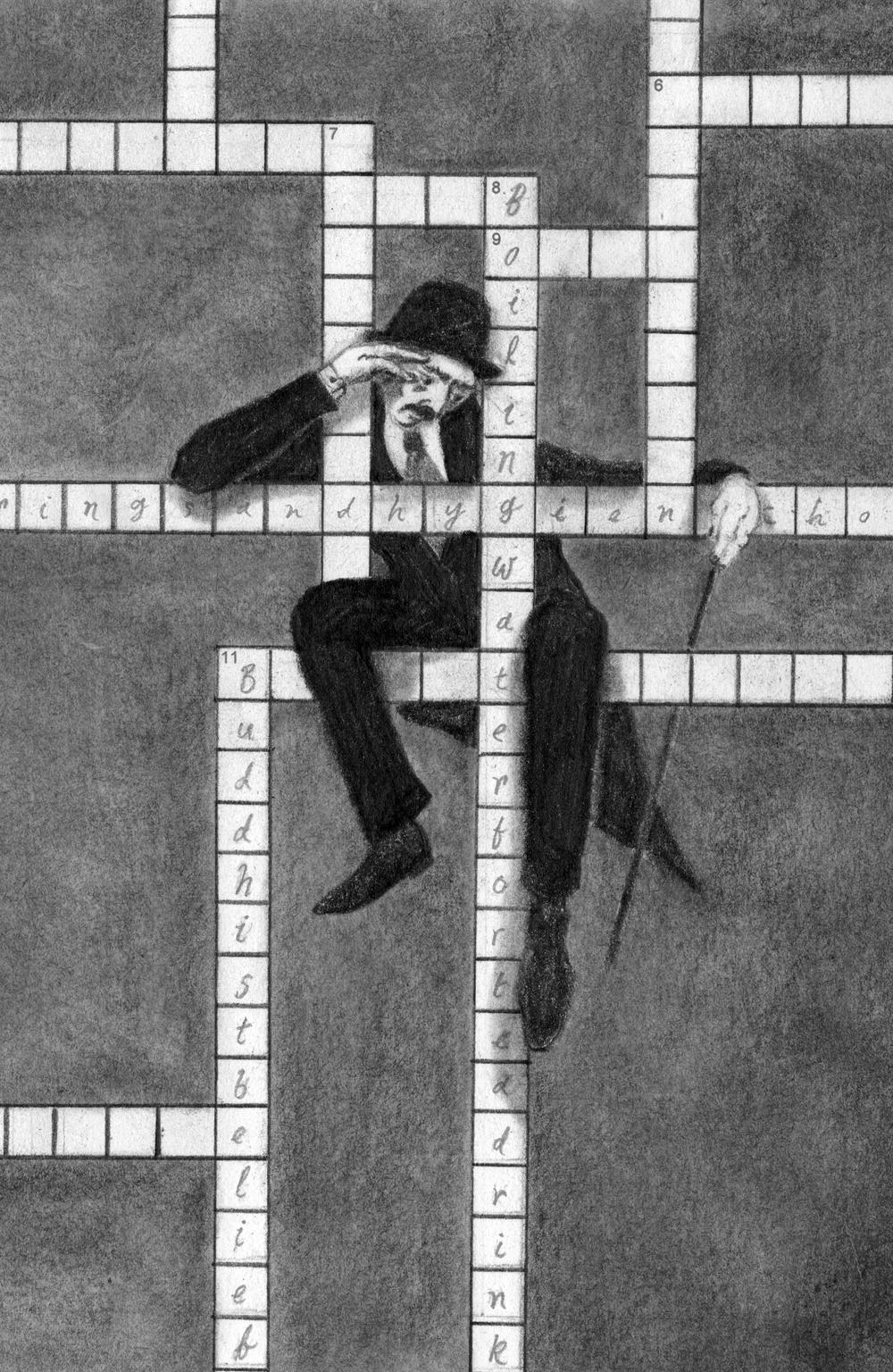 Crossword main.jpg