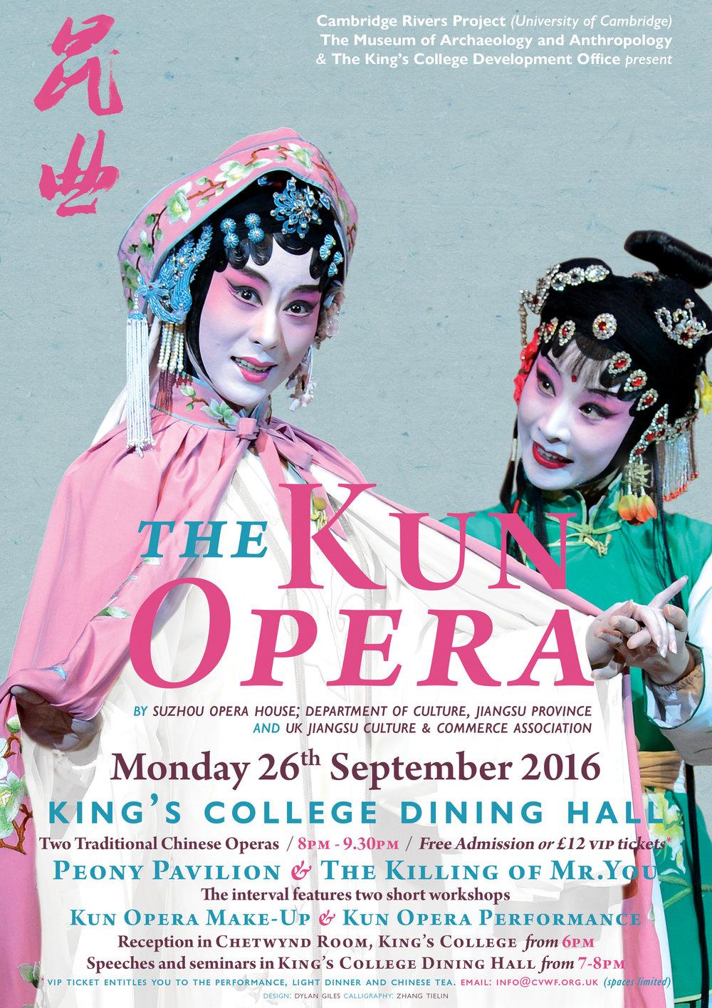 Kun Opera Female RGB.jpg