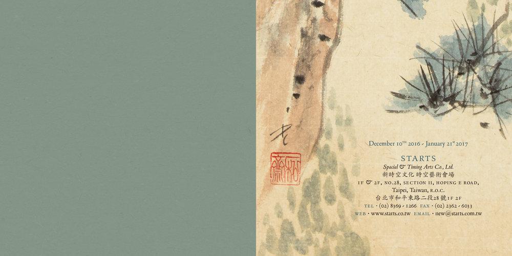 Cavaciuti Exhibition page.jpg