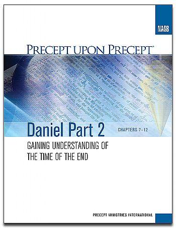 PUP Daniel Part 2.jpg