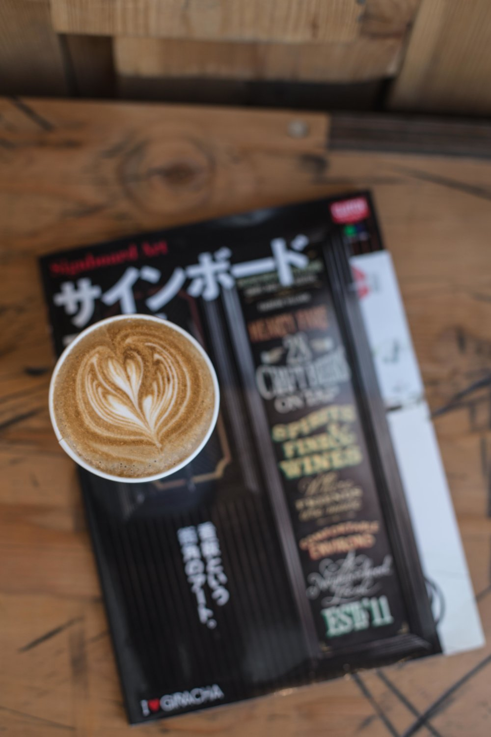 Giracha Specialty Coffee Shop Osaka