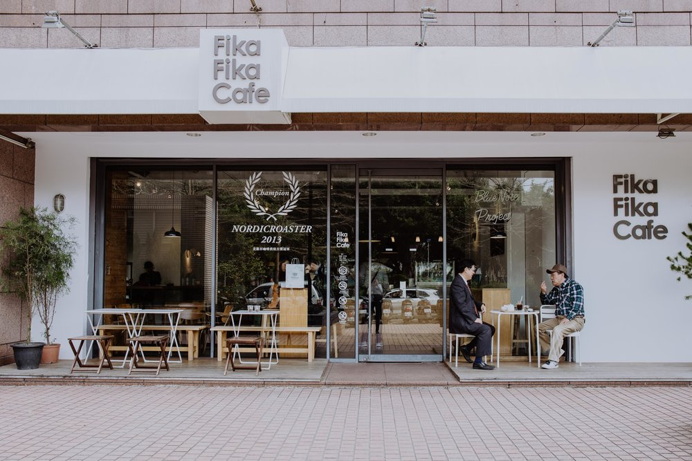 fika fika specialty coffee taipei