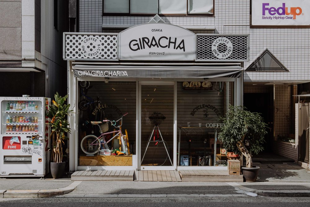 giracha specialty coffee osaka